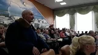 Публичные слушания по генплану в Бердске
