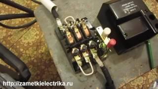 видео Автоматический выключатель ВА55-43