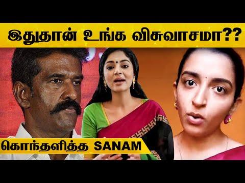 நீங்க Kamal Sir-க்கு துரோகம் பண்ணிடீங்க - Sanam Shetty ஆவேசம்..! | MNM | Latest News |Tamil Nadu |HD