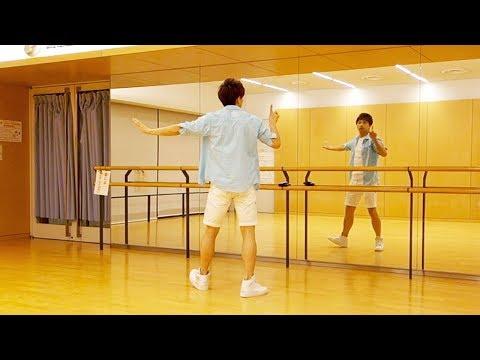 Arashi「turning Up」dance Tutorial 嵐「ターニングアップ」ダンスの練習にどうぞ☆彡