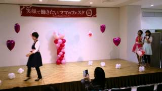 美小柄~ママフェス エプロンファッションショー 2014.10.28~