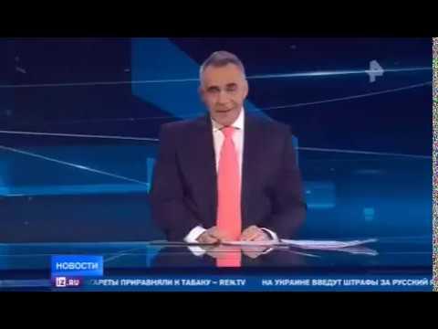 Новости РЕН ТВ, эфир 11.12.2019 г. Сюжет про снежинки