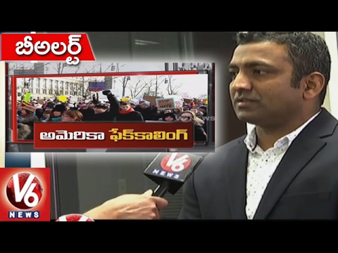 Students And Employees In USA Be Alert With Fake Calls | Immigration Ban | V6 USA NRI News
