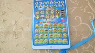 Toys Tablet Children Learning Quran Arabic Jawi Alphabet Solat