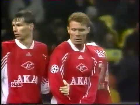 Видео спартак реал мадрид 1998г