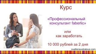 Заработок в интернете 2 000 рублей в день!!!