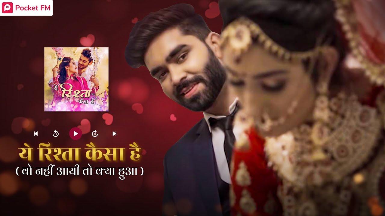 Download वो नहीं आयी तो क्या हुआ?   Yeh Rishta Kaisa Hai   Pocket FM   Heart Touching Love Story in हिंदी