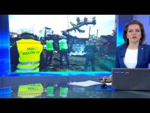 Следователи пообщались со свидетелем, рассказавшем о крушении