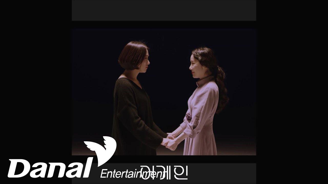 김소이, 김예은 - 꽃바라기ㅣ어게인 OST Part.2