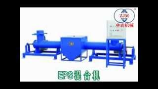 EPS-Mixer (zhongji eps machine)