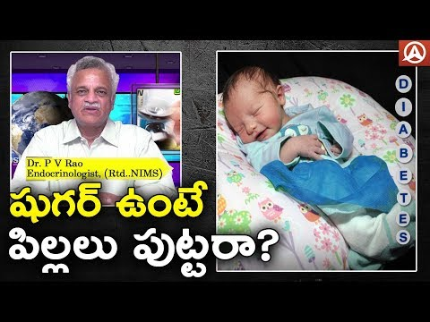 can-a-child-be-born-with-diabetes?-l-dr.p.v.rao---endocrinologist-ll-namaste-telugu