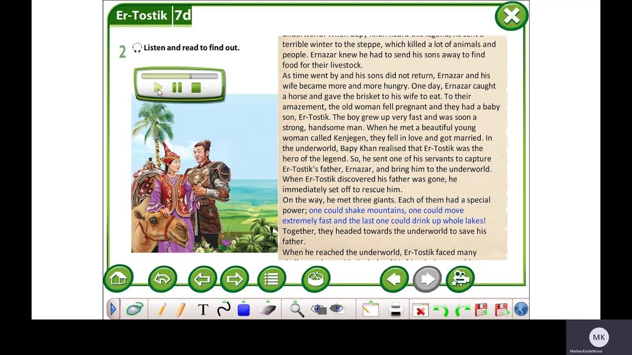 Download Excel 6 M 7 ex  2 p  84 Er Tostik Listen and read