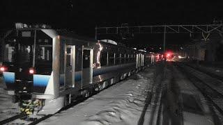 【甲種輸送】EF510-7号機[富]牽引 + JR東日本 GV-E400系 4両(8561レ)北陸本線 芦原温泉駅 2021.1.20.