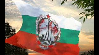 Peoples Republic Of Bulgaria Anthem (Today a Country Under High-treason Occupators)