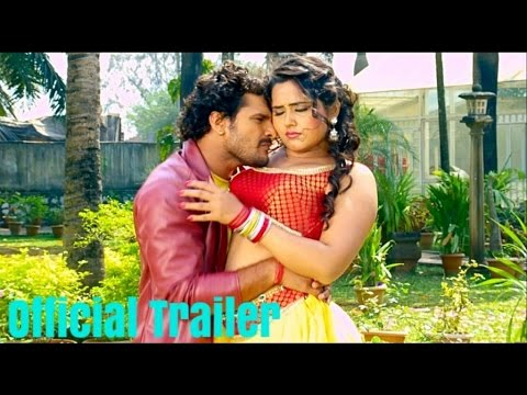 JANEMAN | Official Trailer | BHOJPURI MOVIE