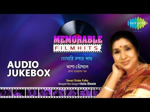 Best of Asha Bhosle   Tomari Chalar Pathe   Top Bengali Songs Jukebox
