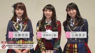 詳しくはこちら! http://shopping.akb48-group.com/dvd/akb48group_tokyodome2014/ 12月10日(水)にリリースとなるDVD&Blu-ray「AKB48グループ東京ドーム ...