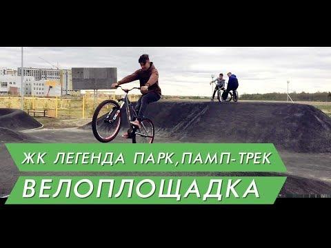 Дольщики в Троицке не могут въехать в собственные квартирыиз YouTube · Длительность: 3 мин40 с