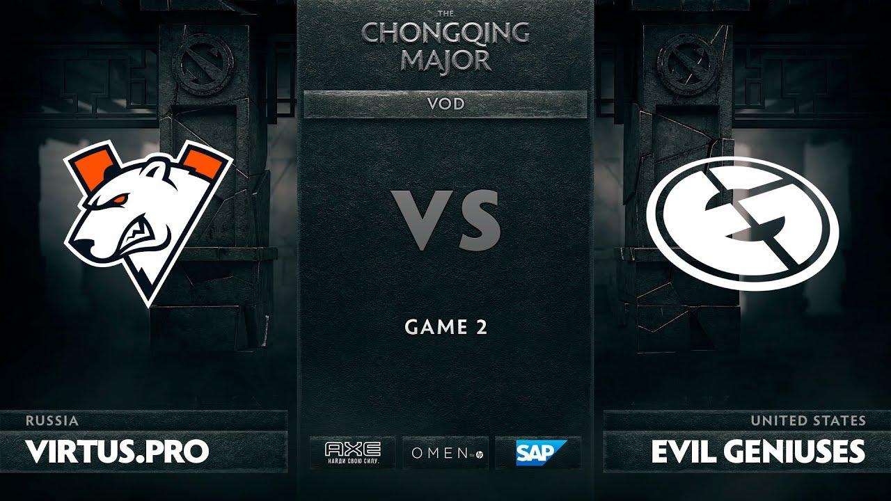 [RU] Virtus.pro vs Evil Geniuses, Game 2, The Chongqing Major UB Round 1
