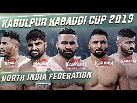 🔴LIVE - Kabulpur (Jalandhar) Kabaddi Cup 2019 | LIVE KABADDI | North India Federation