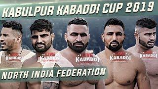 ????LIVE - Kabulpur (Jalandhar) Kabaddi Cup 2019 | LIVE KABADDI | North India Federation