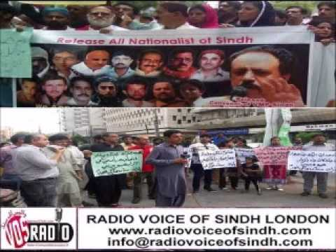 Radio Report Protest against Enforced Disappearances by Civil Society Karachi  7 Aug 17