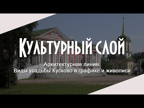 История русской архитектуры xix века
