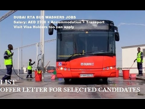 Offer Letter | Dubai Bus Washer Jobs | Free Recruitment | Jobs in Dubai | Dubai Latest Job 2018