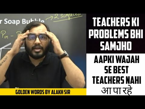 Download message by alakh sir to all students about every online educator #pw #physicswallah #pwians