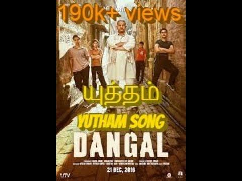 Dangal Title Track|Tamil|Yutham