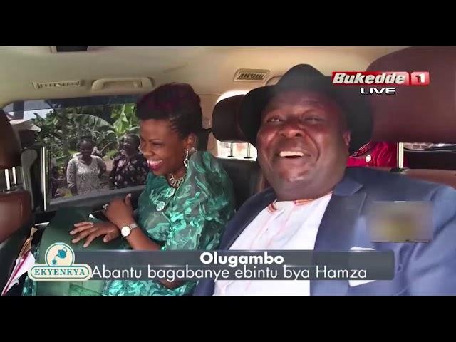 Olugambo:Essimu y'omuwala alumiriza omuyimbi Rema okugitwala esangiddwa katwe ku poliisi