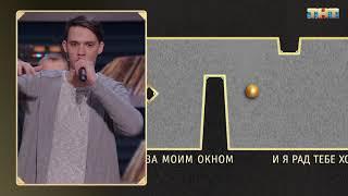 ВЫ ОРЁТЕ ВЕЛИКОЛЕПНО - КОМИССАРЕНКО/БЕЛОРУССКИХ