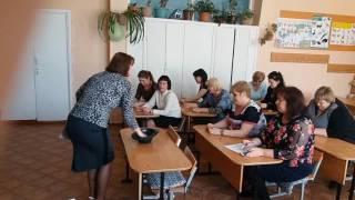 видеопредставление на Учитель начальных классов -2017
