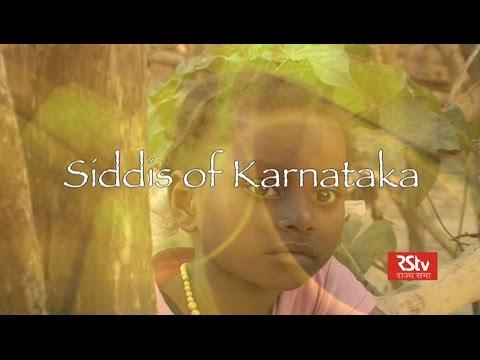 RSTV Documentary - Siddis Of Karnataka