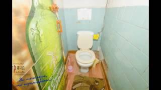 Продаю комнату в общ. в Саранске(Комната в общ. с водой и канализацией. Сделано место под душ, отделена кухня. Комната 12 м.кв., и 3 м.кв. место..., 2016-05-11T15:06:09.000Z)