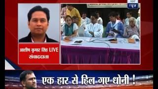 Congress leaders unhappy with Prashant Kishor s working; will meet Rahul Gandhi
