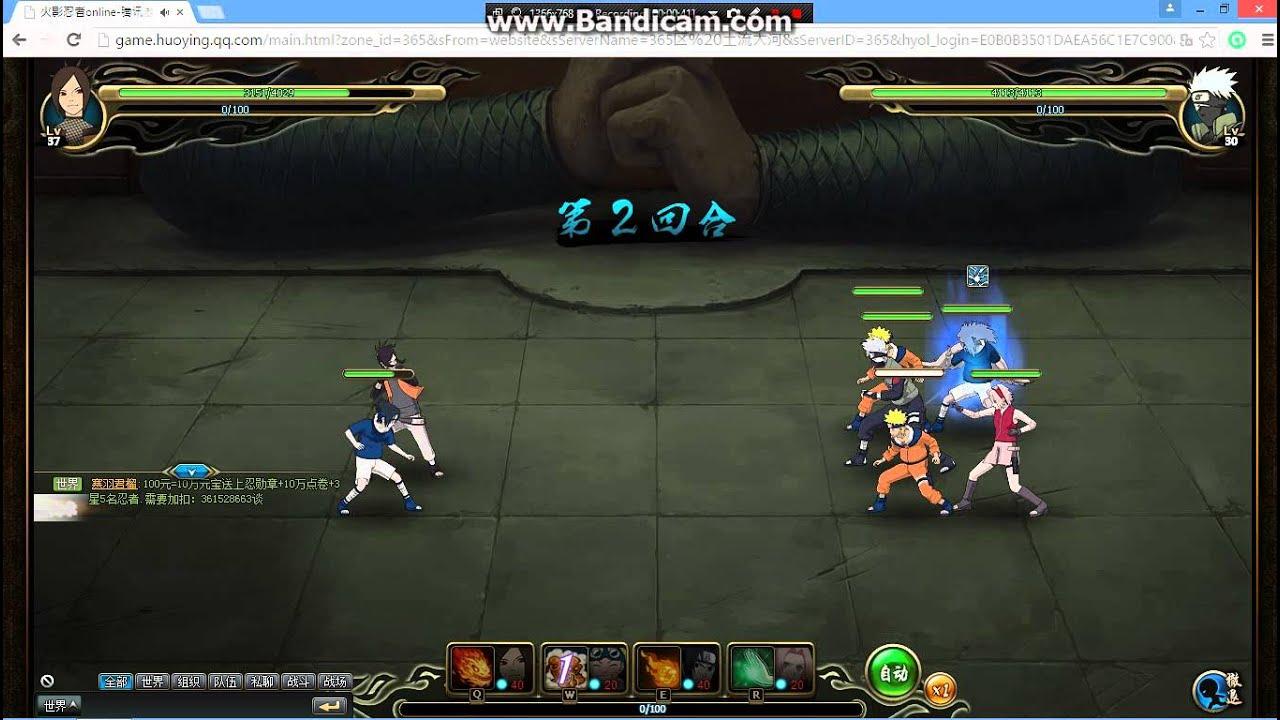 Naruto Arena No 30 Huoying Qq Com アン トン 张 Youtube