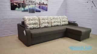 видео Прямой диван Челси с подлокотниками