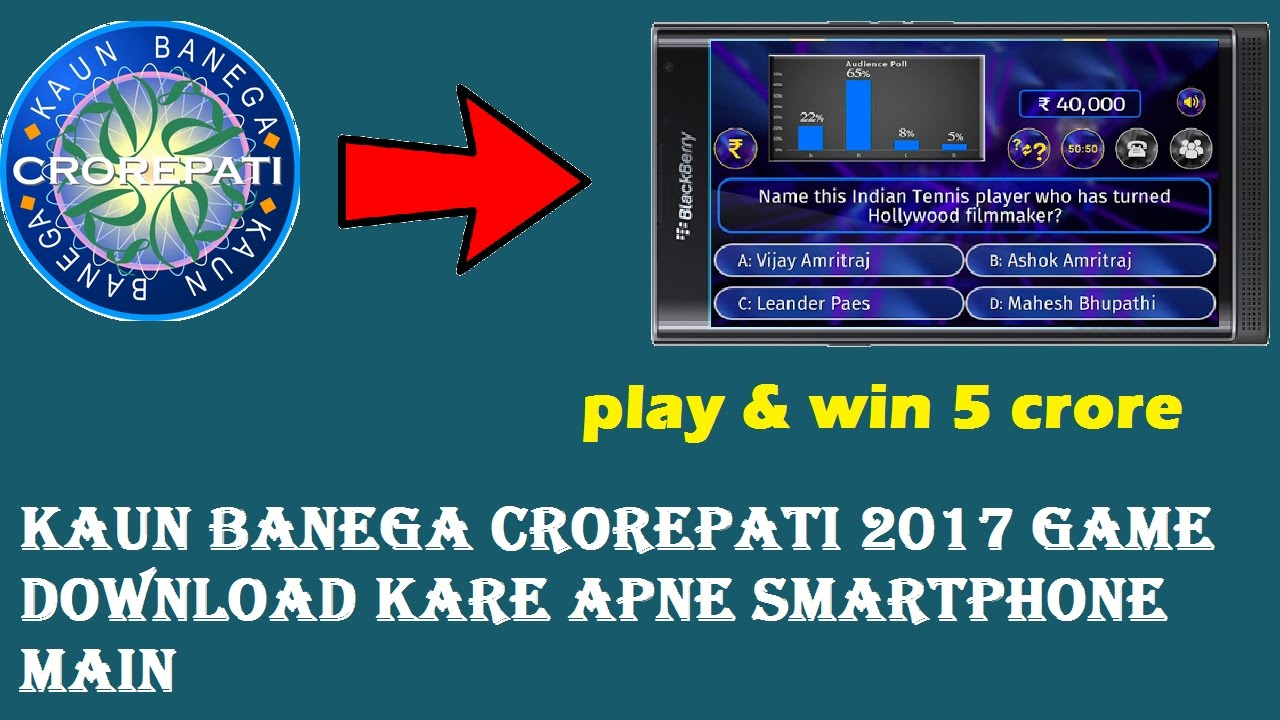 Free kbc game available on playbook bbin.