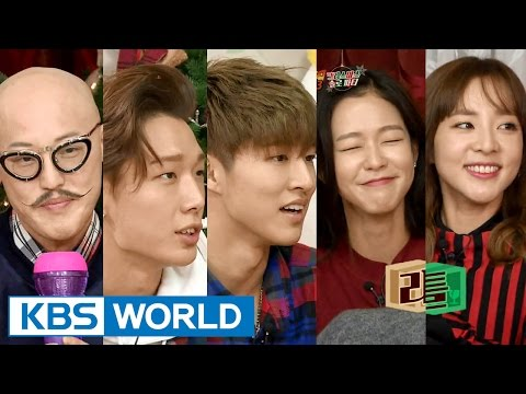 Happy Together - Singles' Christmas Party Special (2016.01.0