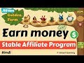 Earn Money Stable Affiliate Program Update - GoldenFarm