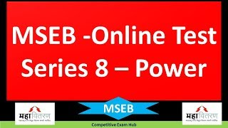 MSEB -Online Test Series 8– Power