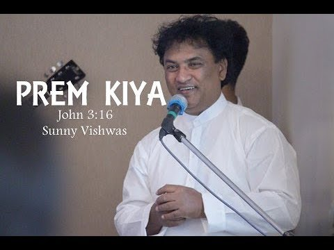 Prem Kiya | John 3:16 | Sunny Vishwas | Lyric Video(official) |