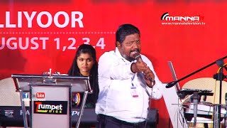 New Malayalam Christian Message by Pr.Y.S.ELISHA | Manna Television