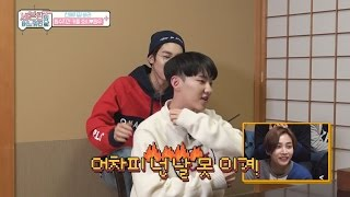 (SEVENTEEN One Fine Day in Japan EP.07) I hope you get close no.2 thumbnail