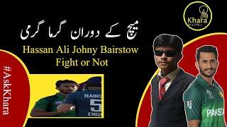 Hassan Ali Johny Bairstow  Fight | 3rd ODI Pak vs Eng Pakistan Loss