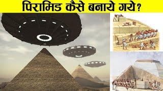 Construction Of Pyramids in Hindi / Urdu