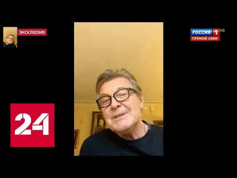 Лев Лещенко подробно рассказал о лечении от коронавируса и походе на шоу Малахова. 60 минут