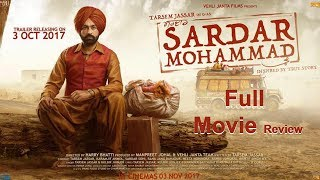 Sardar Mohammad || Full Punjabi Movie 2017 | Tarsem Jassar | Sardar Sohi | Full movie Review