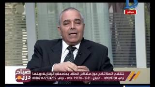 نائب رئيس جامعة بنها: الجامعة تحتل المركز 11 عربيا 14 افريقيا فى التصنيف من خلال الموقع الالكترونى